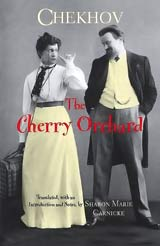 cherry_orchard_cvr160